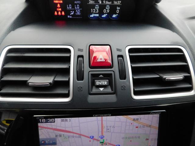 2.0iアイサイト プラウドエディション 4WD 社外メモリナビ フルセグTV ブルートゥースオーディオ DVD視聴 オートHID スマートキー 追従クルーズコントロール パワーシート バックカメラ ETC 純正16インチアルミホイール(53枚目)