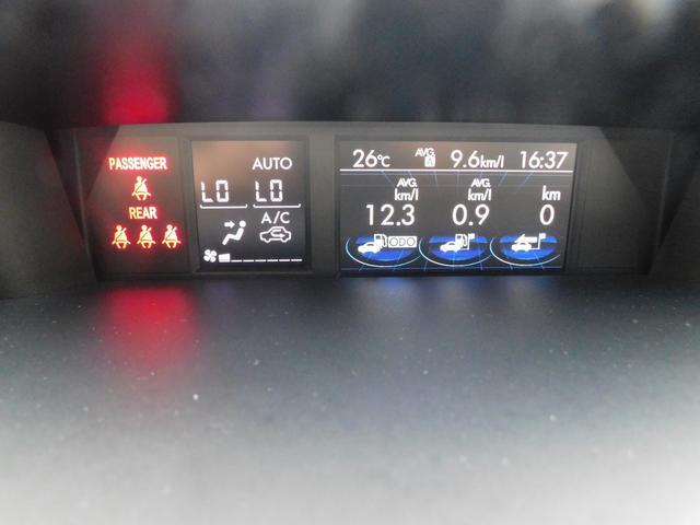 2.0iアイサイト プラウドエディション 4WD 社外メモリナビ フルセグTV ブルートゥースオーディオ DVD視聴 オートHID スマートキー 追従クルーズコントロール パワーシート バックカメラ ETC 純正16インチアルミホイール(54枚目)