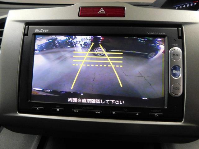 G ジャストセレクション 後期モデル 純正ナビTV Bカメラ 電動スライドドア スマートキー HIDオートライト DVD再生 SD BTオーディオ ETC(11枚目)