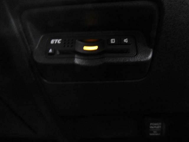 G ジャストセレクション 後期モデル 純正ナビTV Bカメラ 電動スライドドア スマートキー HIDオートライト DVD再生 SD BTオーディオ ETC(14枚目)