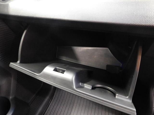 G ジャストセレクション 後期モデル 純正ナビTV Bカメラ 電動スライドドア スマートキー HIDオートライト DVD再生 SD BTオーディオ ETC(30枚目)