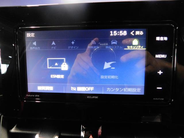 ハイブリッドG Z 社外SDナビ フルセグTV オートLED 追従クルーズコントロール シートヒーター ブルートゥースオーディオ DVD視聴 CD ETC 前後ソナー 純正18インチアルミホイール(9枚目)