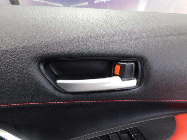 ハイブリッドG Z 社外SDナビ フルセグTV オートLED 追従クルーズコントロール シートヒーター ブルートゥースオーディオ DVD視聴 CD ETC 前後ソナー 純正18インチアルミホイール(33枚目)