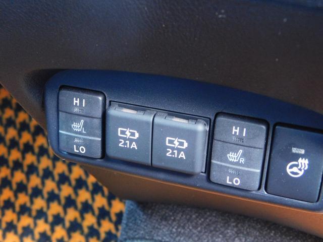 G セーフティーエディション 9型ナビTV 全方位カメラ 両側パワスラ 衝突軽減ブレーキ 車線逸脱 パーキングサポートブレーキ ステアリングヒーター LEDオートハイビーム ETC DVD再生 BT接続 スマートキー(21枚目)