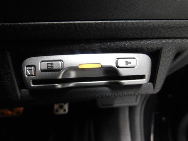 2.0i-L アイサイト ナビTV オートHID バックカメラ ETC 17AW CD DVD SD USB BTオーディオ(27枚目)