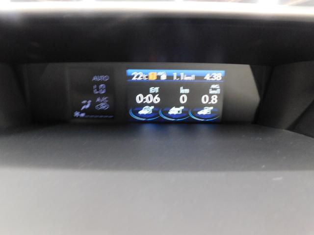 2.0i-L アイサイト ナビTV オートHID バックカメラ ETC 17AW CD DVD SD USB BTオーディオ(32枚目)