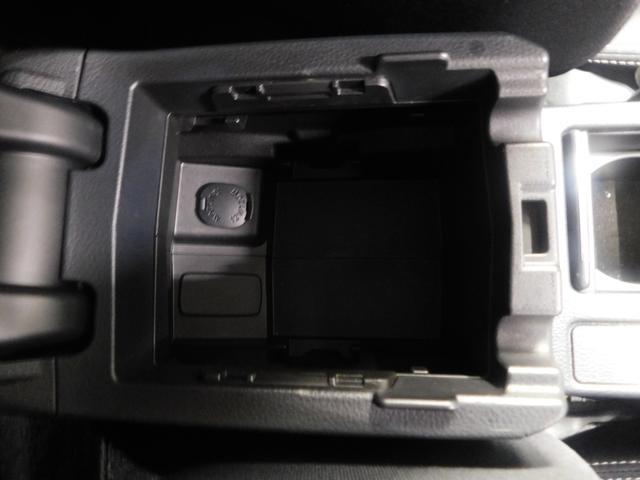 2.0i-L アイサイト ナビTV オートHID バックカメラ ETC 17AW CD DVD SD USB BTオーディオ(37枚目)