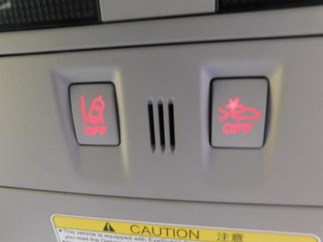 2.0i-L アイサイト ナビTV オートHID バックカメラ ETC 17AW CD DVD SD USB BTオーディオ(41枚目)