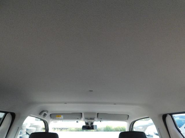 ハイブリッドFX 社外メモリナビ ブルートゥースオーディオUSB AUX リヤソナー CD ETC スマートキー バックカメラ オートライト 運転席シートヒーター(33枚目)
