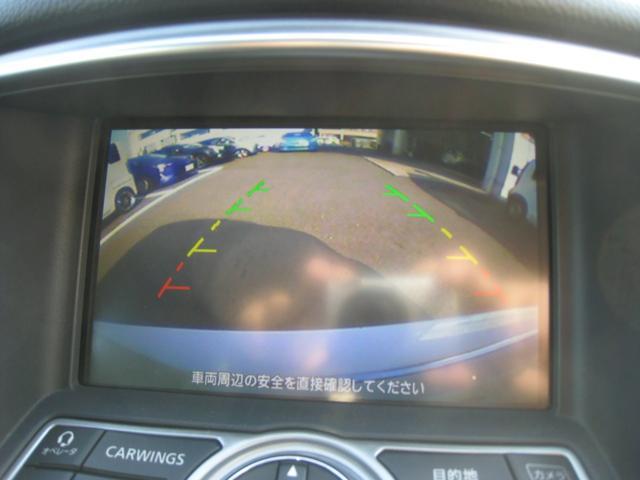 日産 スカイラインクロスオーバー 370GT 純正HDDナビTV レーダークルーズ 衝突軽減