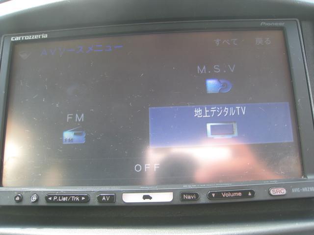 ライダー ナビTV 天井モニター Bカメラ 両側パワスラ(14枚目)