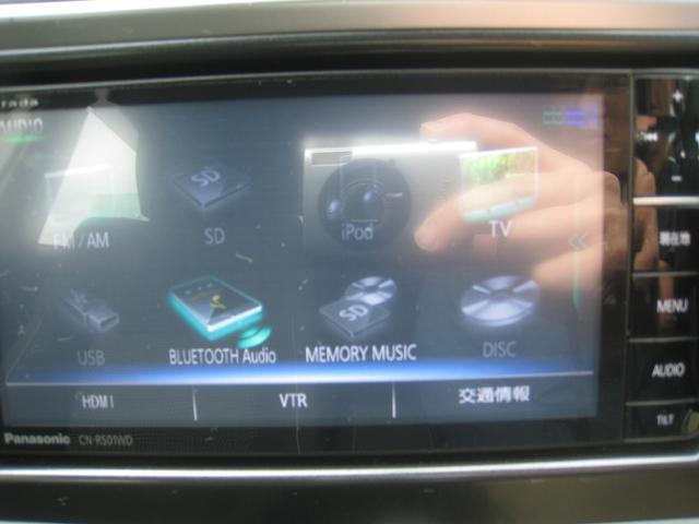 150X Sパッケージ ナビTV Bカメラ HID ETC(13枚目)