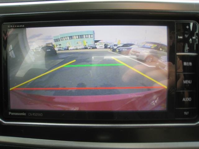 150X Sパッケージ ナビTV Bカメラ HID ETC(14枚目)