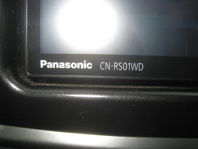 150X Sパッケージ ナビTV Bカメラ HID ETC(15枚目)