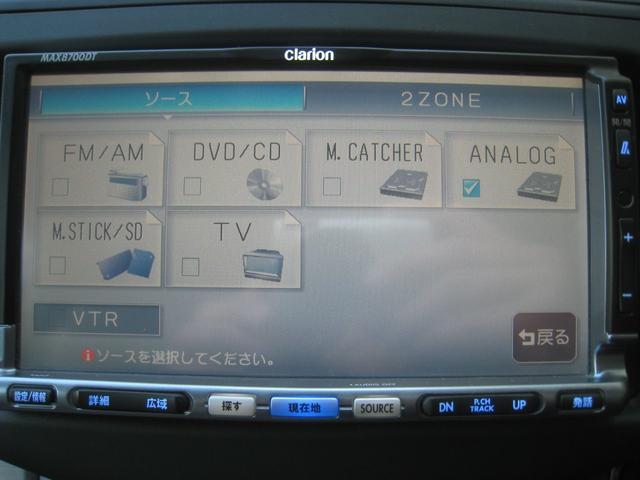 240S 4WD クラリオンSDナビTVフル Bカメラ(12枚目)