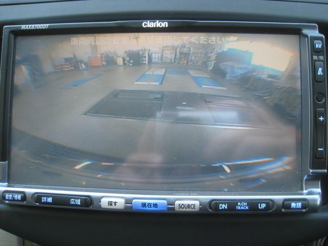 240S 4WD クラリオンSDナビTVフル Bカメラ(13枚目)