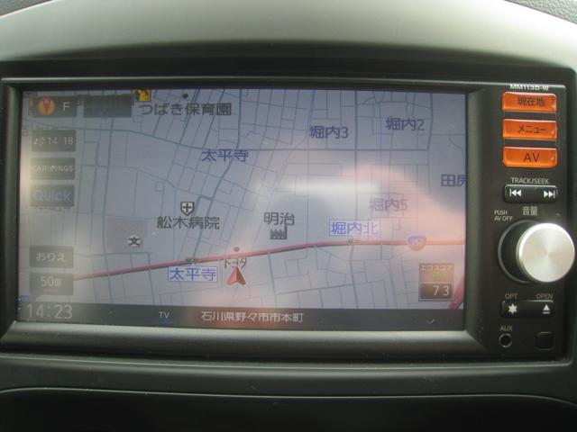 15RS タイプV ISTOP 1オーナ ナビ TV Bカメ(12枚目)