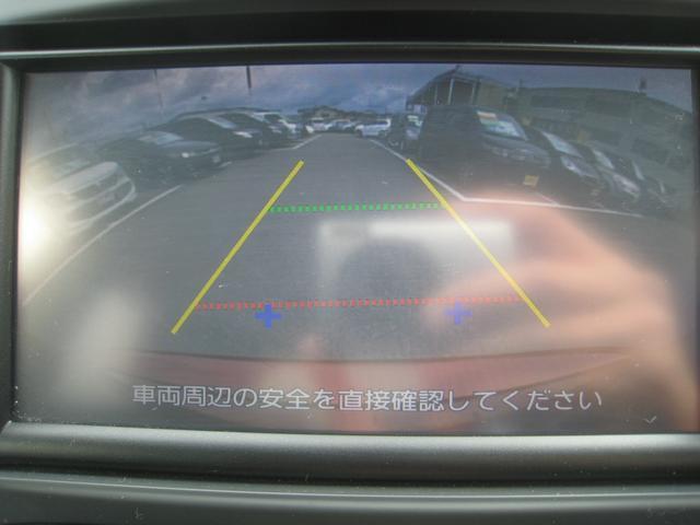 15RS タイプV ISTOP 1オーナ ナビ TV Bカメ(14枚目)