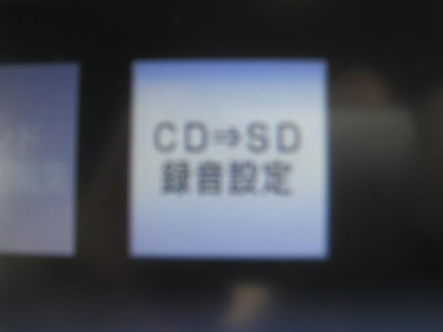 イクリプスSDナビ。。フルセグTV・DVD・CD・SDでのCD録音が対応です。