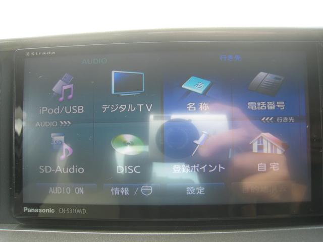 100G レザーパッケージ SDナビフルセグ16インチAW(13枚目)