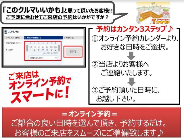 2.4Z 1オーナ禁煙 7人 両電動 HDD TV Bカメラ(3枚目)