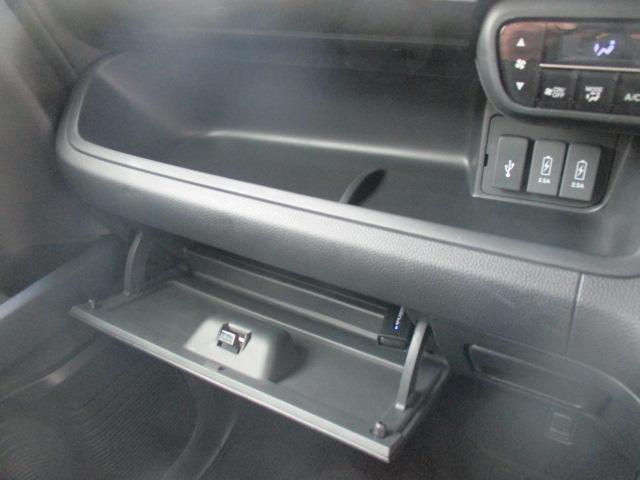 「ホンダ」「N-BOX」「コンパクトカー」「石川県」の中古車43