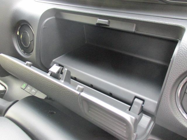 「ホンダ」「N-BOX」「コンパクトカー」「石川県」の中古車47