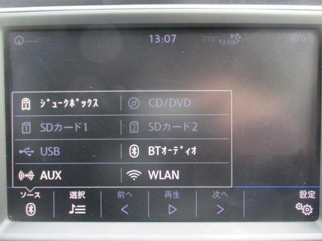 TSI コンフォートライン アップグレードP ナビフルセグ(16枚目)