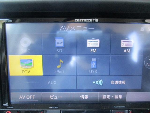 X VS I-STOP カロッツェリアナビTV スマートキー(30枚目)