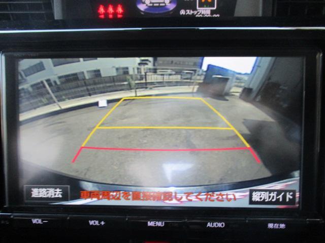 カスタムG-T フロントスポイラー SDナビ フルセグTV バックカメラ LEDオートライト スマートキー2個 両側パワースライドドア 15インチアルミ スマアシ2 クルコン(14枚目)