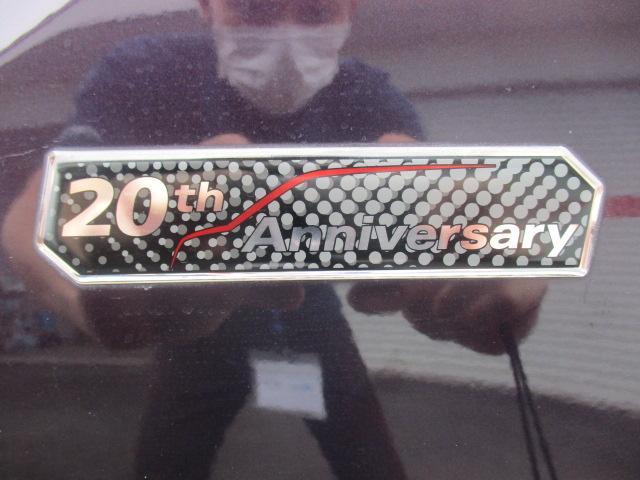 20周年記念車 ナビTV レーダーブレーキ 純正5インチアルミ HIDオートライト シートヒーター 横滑り防止 電格ミラー プッシュスタート スマートキー ETC 前後ドラレコ(35枚目)