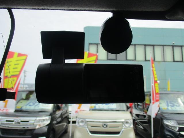 JスタイルIIターボ 衝突軽減 車線逸脱警報 クルコン ホワイトルーフ 合皮コンビシート シートヒーター ナビTV HIDオートライト フロントドラレコ(32枚目)