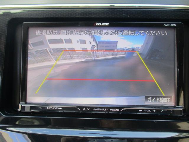 S ワンオーナー ナビフルセグTV バックカメラ LEDオートライト スマートキー ビルトインETC 純正16インチAW(20枚目)