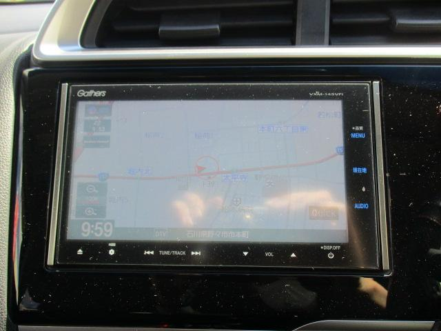 13G・Sパッケージ 社外フルエアロ 無限グリル ダウンサス 純正フルセグSDナビ バックカメラ スマートキー2個 LEDオートライト ツイーター 純正17インチアルミ ETC(23枚目)