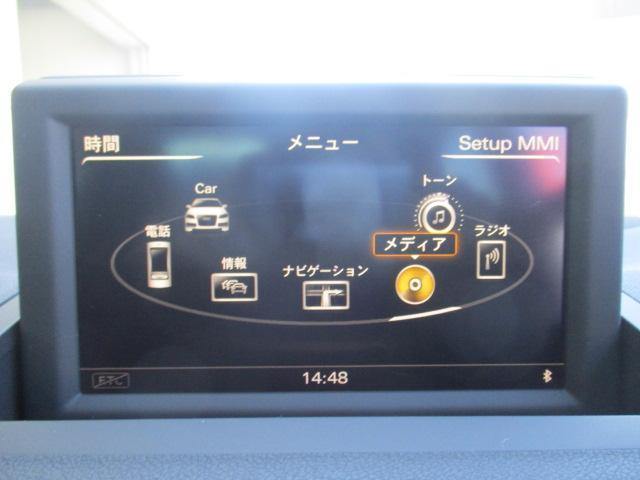 1.4TFSI MMIナビ フルセグTV バックカメラ バイキセノンパッケージ スマートキー2個 純正16インチAW ETC(35枚目)