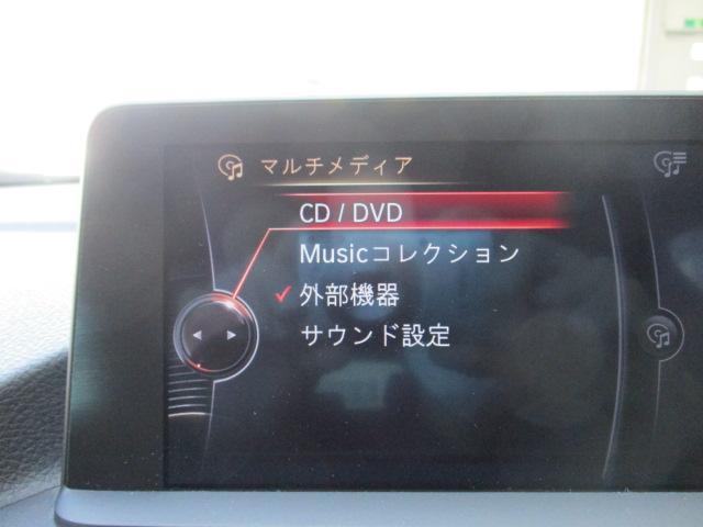 116i Mスポーツ ワンオーナ 純正HDDナビ DVD再生 Bluetooth USB ステアリングスイッチ HIDオートライト ETC 純正17AW キー2個(34枚目)