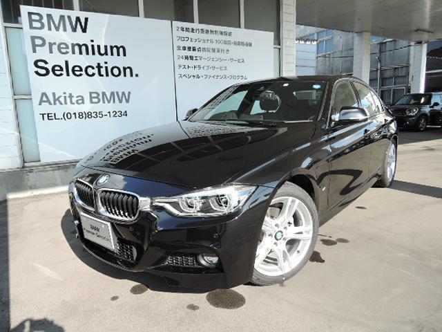 330e Mスポーツアイパフォーマンス BMW認定中古車(3枚目)
