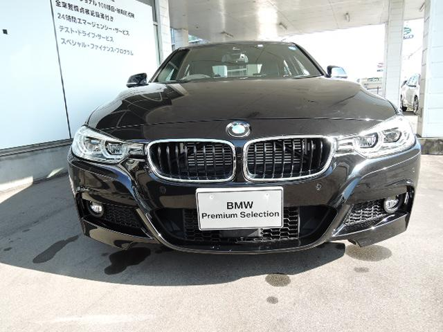 330e Mスポーツアイパフォーマンス BMW認定中古車(4枚目)