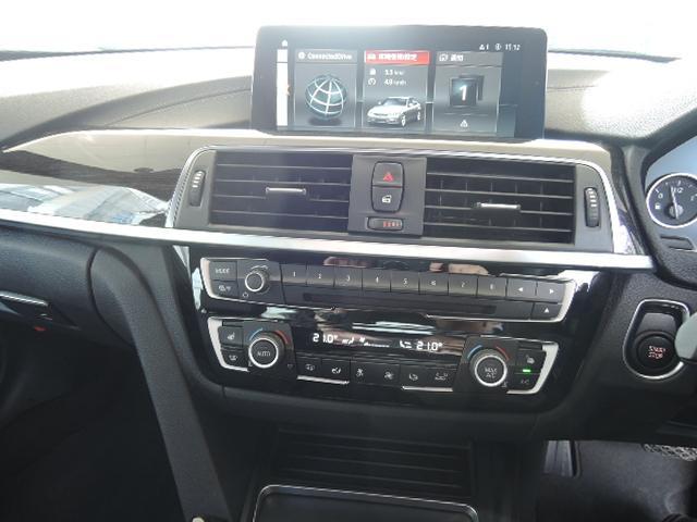 330e Mスポーツアイパフォーマンス BMW認定中古車(7枚目)
