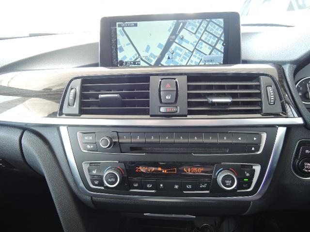 320i xDriveツーリング ラグジュアリー 4WD(6枚目)