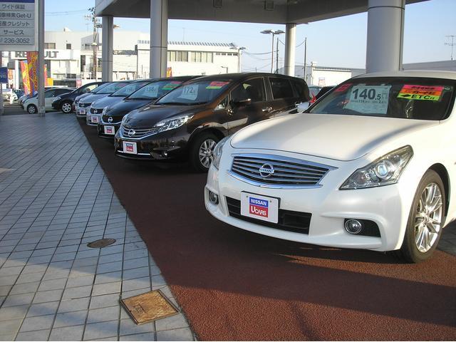 宮城日産自動車(株) カートピア扇町(2枚目)