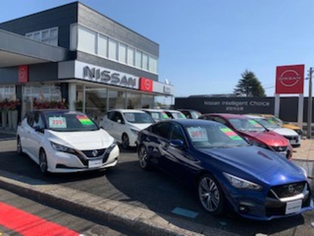「茨城県」の中古車販売店「茨城日産自動車(株)U-Carsひたちなか店」