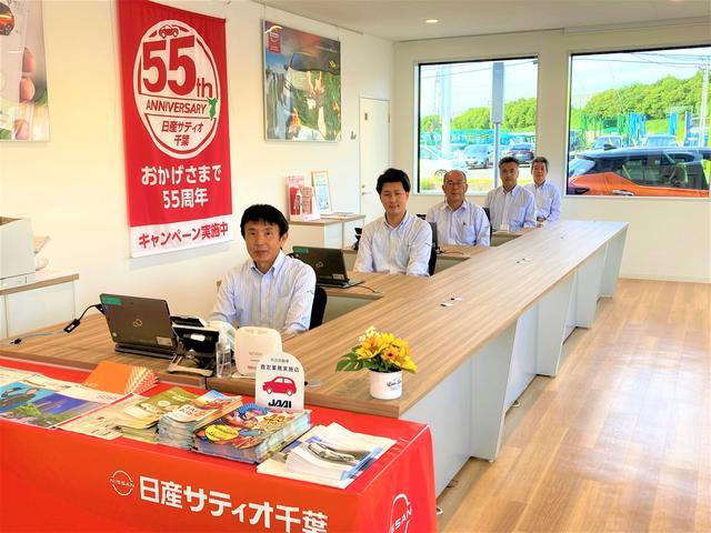 株式会社日産サティオ千葉 市原マイカーセンター(4枚目)