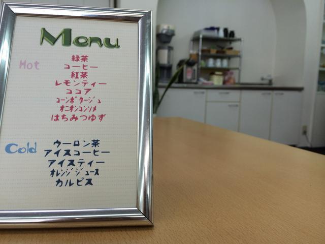 浜松日産自動車(株) Ucars掛川店(3枚目)