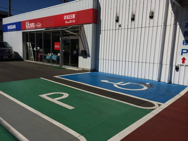 浜松日産自動車(株) Ucars掛川店(5枚目)