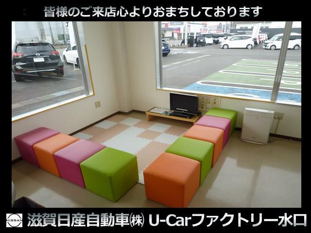 滋賀日産自動車(株) U-CARファクトリー水口(4枚目)