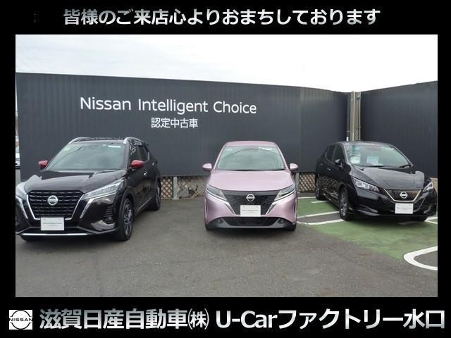 滋賀日産自動車(株) U-CARファクトリー水口(6枚目)