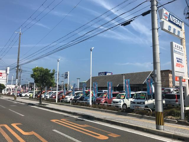 滋賀日産自動車U-CARファクトリー彦根