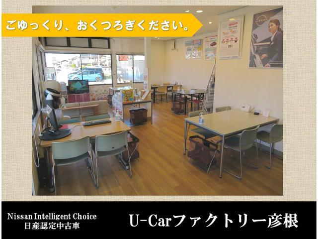 滋賀日産自動車U-CARファクトリー彦根(2枚目)