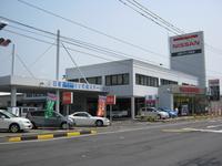 (株)日産サティオ島根 日産U-CAR松江